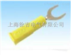 DCC-7mm插片(叉子)