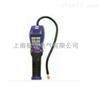 TIFXP-1A卤素气体检漏仪-气体检漏仪