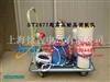 ST2677 0~50KV高压耐压测试仪(漏电流0~20MA,30MA,50MA,100MA,200