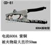 CD-81型测试钳