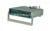 QJ83-1 数字直流电桥