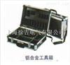 HM-C107铝合金工具箱