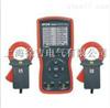 ETCR4200A- 智能型双钳数字相位伏安表