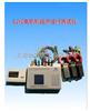 DJYC電動機經濟運行測試儀