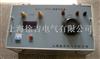 FCG-200/5(400/5、400/8、600/5、600/8)便攜式大電流發生器