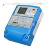 STR型GPRS/CDMA用电管理采集终端