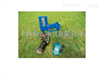 ESG-85遥控/手动两用安全型充电式液压电缆切刀(德国技术)