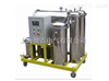 RH抗燃油專用不鏽鋼濾油機