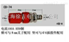 CD-74型接線柱