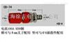 CD-74型接线柱