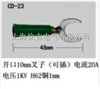 CD-23型多功能插件