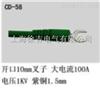 CD-58型多功能插件