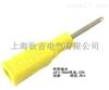 DCC-φ2×18mm 针形插头