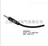 DCC-φ6×20mm 直柄插拨件