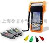 HDGC3531三相电能质量分析仪(手持式)