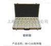 HM-C105取样箱