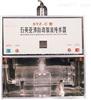 SYZ-C 石英亚沸高纯水蒸馏水器