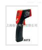 AZ8872红外线测温仪