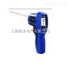 HT-8965二合一双激光红外测温仪
