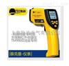 TM990D冶金专用红外测温仪