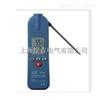 IR-98可折叠多合一红外线测温仪