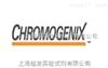 chromogenix 特约代理