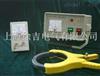 DSY-2000电缆识别仪上海厂家直销