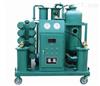 ZYA系列高效真空滤油机