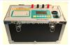 ZZC-20A 感性负载直流电阻测试仪