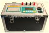ZZC-10A 快速变压器直流电阻测试仪厂家直销
