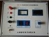 ZDR-40直流电机片间电阻测试仪厂家直销