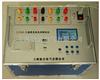 SUTE3320三通道助磁直阻测试仪上海徐吉制造