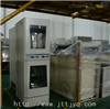 spxw-400双温生化培养箱