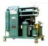SMZYA-10高效真空滤油机