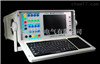 L8833系列微機繼電保護測試儀