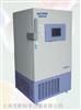DW-86L630澳柯玛-86℃超低温冰箱