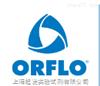 Orflo Technologies 特约代理