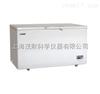 澳柯玛-25℃低温保存箱DW-25W389