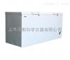 澳柯玛-25℃低温保存箱DW-25W525