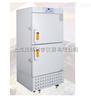 澳柯玛-40℃低温保存箱DW-40L525