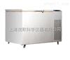 澳柯玛-50℃低温保存箱DW-50W300