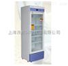 YC-330澳柯玛2~8℃冷藏箱