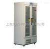 YC-626澳柯玛2~8℃冷藏箱