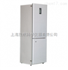 澳柯瑪醫用冷藏冷凍箱YCD-210