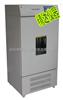 HZQ-X300C立式双层全温振荡培养摇床