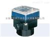 现货销售宝德8225型电导率变送器