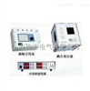 STJG9000型变频接地特性测量系统