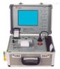 HBDLY-III 电缆故障测试仪
