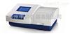 HN-2600农药残留快速检测仪(96孔)