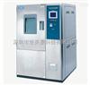 YHT-1000DK-60℃恒温恒湿箱